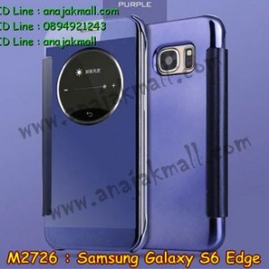 M2726-09 เคสฝาพับ Samsung Galaxy S6 Edge เงากระจก สีม่วง