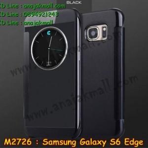 M2726-11 เคสฝาพับ Samsung Galaxy S6 Edge เงากระจก สีดำ