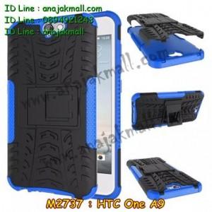M2737-02 เคสทูโทน HTC One A9 สีน้ำเงิน