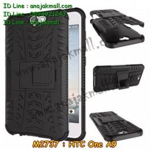 M2737-04 เคสทูโทน HTC One A9 สีดำ