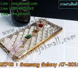 M2743-01 เคสสายสร้อย Samsung Galaxy A7(2016) สีทอง