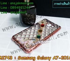 M2743-02 เคสสายสร้อย Samsung Galaxy A7(2016) สีชมพู