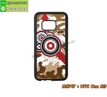 M2747-03 เคสขอบยาง HTC One M9 ลาย BW SD I