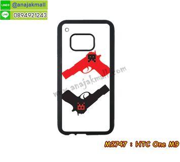 M2747-04 เคสขอบยาง HTC One M9 ลาย Gun II