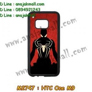 M2747-06 เคสขอบยาง HTC One M9 ลาย Spider II