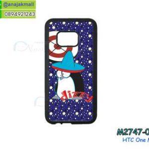 M2747-07 เคสขอบยาง HTC One M9 ลาย Cartoon 06