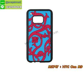 M2747-08 เคสขอบยาง HTC One M9 ลาย DesignS