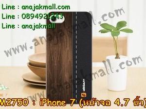 M2750-05 เคสแข็ง iPhone 7 ลาย Classic01
