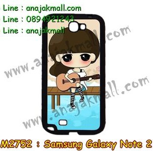 M2752-05 เคสขอบยาง Samsung Galaxy Note2 ลาย Jasy