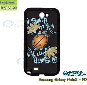 M2752-11 เคสขอบยาง Samsung Galaxy Note2 ลาย Design03