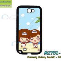 M2752-12 เคสขอบยาง Samsung Galaxy Note2 ลาย Cartoon-09