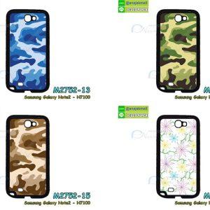 M2752-S02 เคสขอบยาง Samsung Galaxy Note2 ลายการ์ตูน Set 02