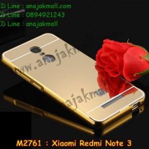 M2761-01 เคสอลูมิเนียม Xiaomi Redmi Note 3 หลังกระจก สีทอง