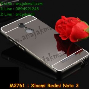 M2761-03 เคสอลูมิเนียม Xiaomi Redmi Note 3 หลังกระจก สีดำ