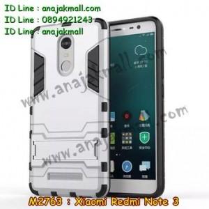 M2763-02 เคสโรบอท Xiaomi Redmi Note 3 สีเงิน