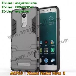 M2763-03 เคสโรบอท Xiaomi Redmi Note 3 สีเทา