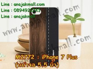 M2772-05 เคสแข็ง iPhone 7 Plus ลาย Classic01