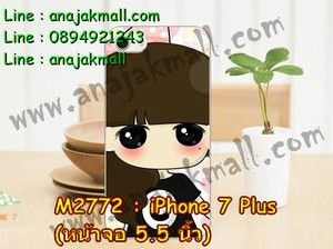 M2772-08 เคสแข็ง iPhone 7 Plus ลายซีจัง