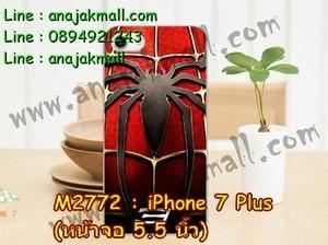 M2772-09 เคสแข็ง iPhone 7 Plus ลาย Spider