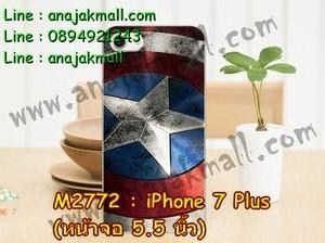 M2772-10 เคสแข็ง iPhone 7 Plus ลาย CapStar