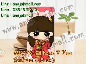 M2772-11 เคสแข็ง iPhone 7 Plus ลายฟินฟิน