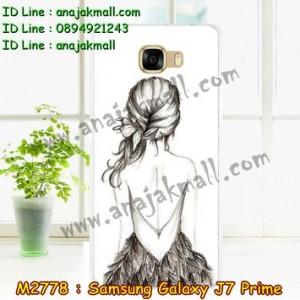 M2778-09 เคสแข็ง Samsung Galaxy J7 Prime ลาย Women