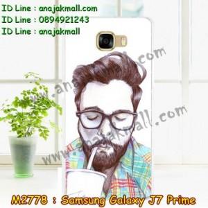 M2778-10 เคสแข็ง Samsung Galaxy J7 Prime ลาย Don
