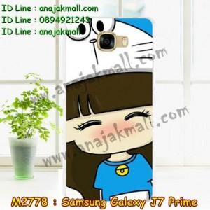M2778-11 เคสแข็ง Samsung Galaxy J7 Prime ลาย Nimeno