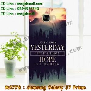 M2778-12 เคสแข็ง Samsung Galaxy J7 Prime ลาย Hope
