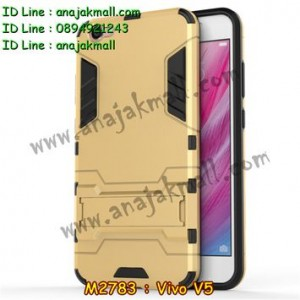 M2783-01 เคสโรบอท Vivo V5 สีทอง