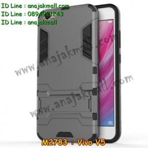 M2783-03 เคสโรบอท Vivo V5 สีเทา