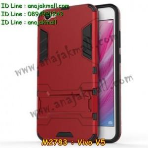 M2783-05 เคสโรบอท Vivo V5 สีแดง