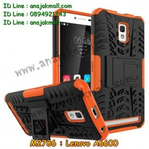 M2786-06 เคสทูโทน Lenovo A6600 สีส้ม