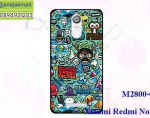 M2800-07 เคสแข็ง Xiaomi Redmi Note 3 ลาย Blood Vector