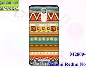 M2800-08 เคสแข็ง Xiaomi Redmi Note 3 ลาย Graphic II