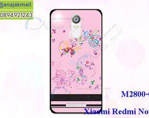 M2800-09 เคสแข็ง Xiaomi Redmi Note 3 ลาย BB butterfly