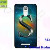 M2800-10 เคสแข็ง Xiaomi Redmi Note 3 ลาย Super S