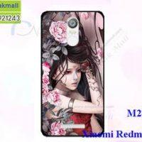 M2800-12 เคสแข็ง Xiaomi Redmi Note 3 ลาย Laminia
