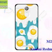 M2800-19 เคสแข็ง Xiaomi Redmi Note 3 ลาย Fried Egg