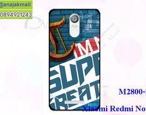 M2800-20 เคสแข็ง Xiaomi Redmi Note 3 ลาย Super