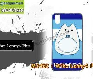 M3452-22 เคสยาง Wiko Lenny4 Plus ลาย KOKORO BL
