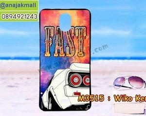 M3515-16 เคสยาง Wiko Kenny ลาย Fast 01