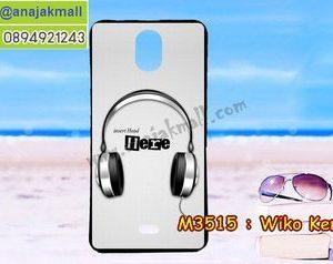 M3515-20 เคสยาง Wiko Kenny ลาย Music