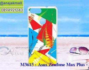 M3615-26 เคสแข็ง Asus Zenfone Max Plus-M1 ลาย ColorPlant