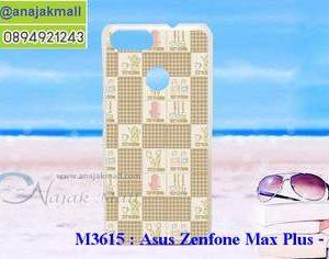 M3615-27 เคสแข็ง Asus Zenfone Max Plus-M1 ลาย Kitchen