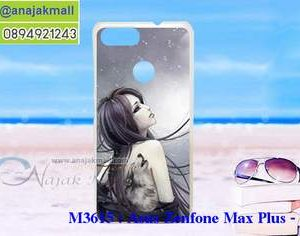 M3615-28 เคสแข็ง Asus Zenfone Max Plus-M1 ลาย Night Moon
