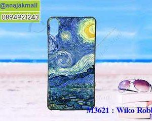 M3621-25 เคสยาง Wiko Robby 2 ลาย Paint