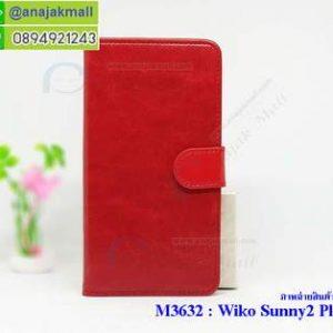 M3632-01 เคสฝาพับไดอารี่ Wiko Sunny 2 Plus สีแดงเข้ม