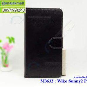 M3632-02 เคสฝาพับไดอารี่ Wiko Sunny 2 Plus สีดำ