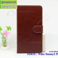 M3632-03 เคสฝาพับไดอารี่ Wiko Sunny 2 Plus สีน้ำตาล